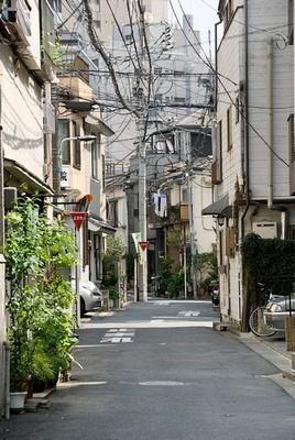 Yanesen Street